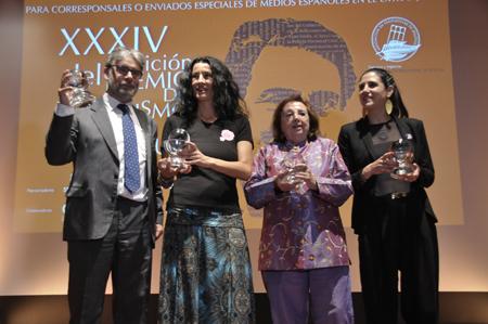 """Imagen de la entrega del XXIV Premio """"Cirilo Rodríguez"""""""