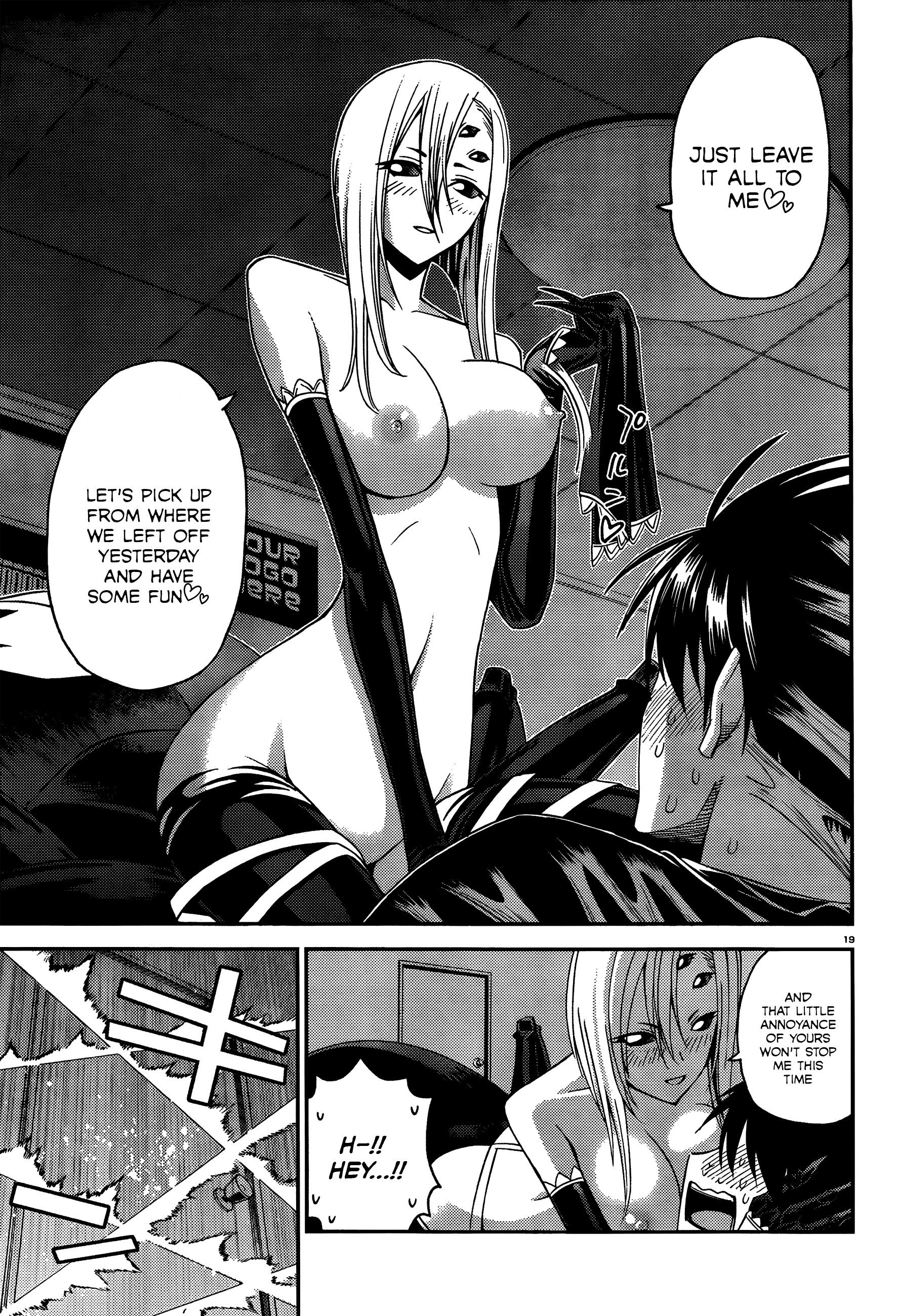 Monster Musume vol. 4 (2)