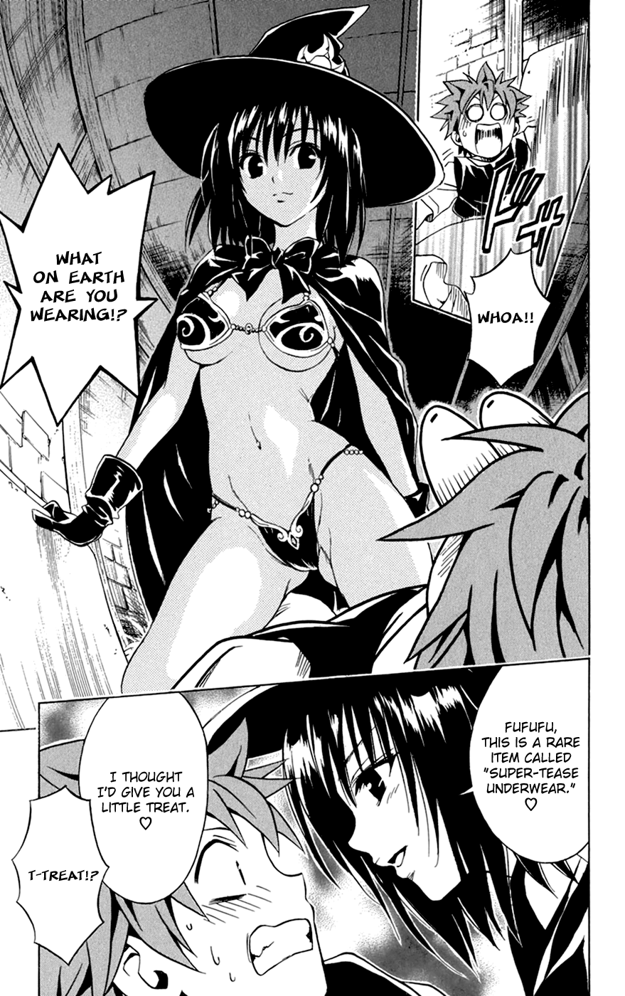 to love-ru vol.11 (15)