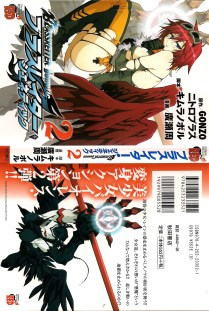 BLASSREITER-genetic_Vol2_Ch06_Pg Cover