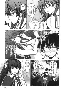 High School DxD manga vol.01 (12)
