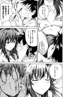 High School DxD manga vol.03 (4)