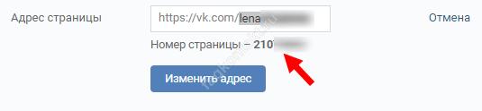cum să vă conectați la VK cu un simbol în cazul în care puteți câștiga o mulțime și rapid de bani