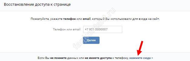Zkontrolujte uživatelské jméno na seznamovacích webech