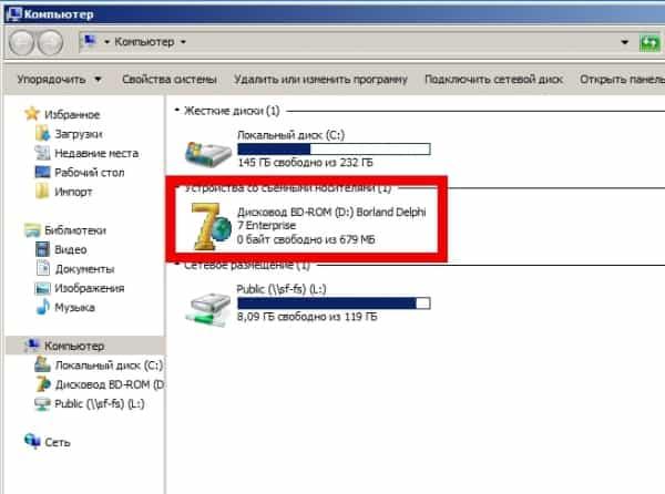 Como abrir um arquivo ISO usando o Daemon Tools 3