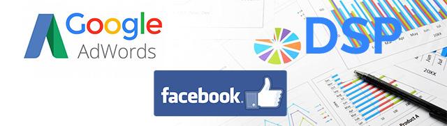 GoogleAdWords、FacebookAD、DSP広告などの運用代行
