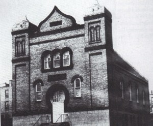 Fargo Hebrew Congregation photo