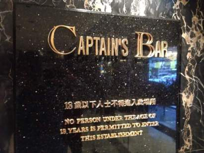 Captain's bar
