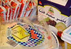 Persian Cheese VS. McDonald's Tomato Sauce