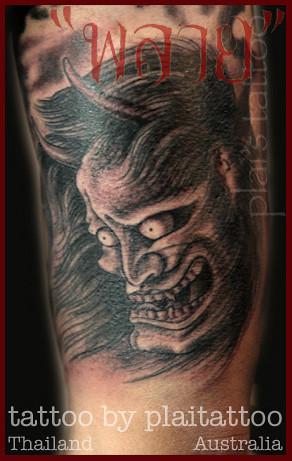 My Tattoo work : hanya mask bg1 by plaitattoo