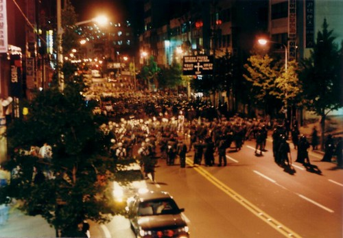 Protest in Busan 1993