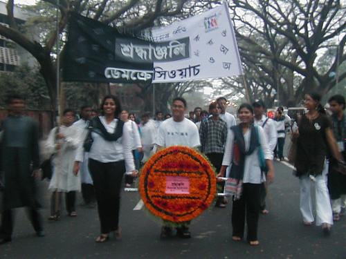 Language movement day walk