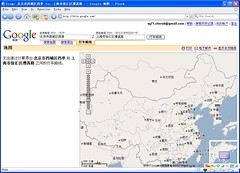 googleditu xidan to caoxilu.JPG