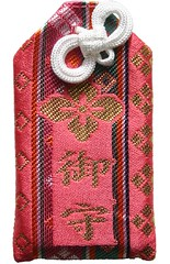 Talisman/Omamori/Good Luck Charm