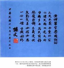 Dr. Sun Yat-Sen's Essay @ cma.edu.tw
