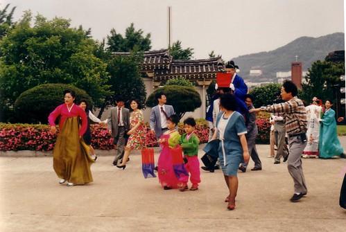 Wedding in Busan, Korea