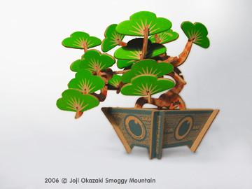 3D Atomic Bonsai (bonzai) Kit Tree from paper