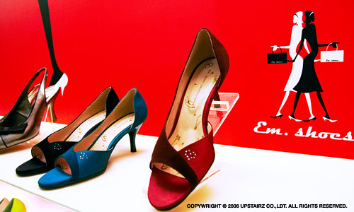 emshoes flagstore 03