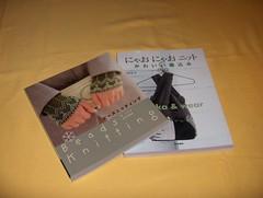 Böcker_från_Japan