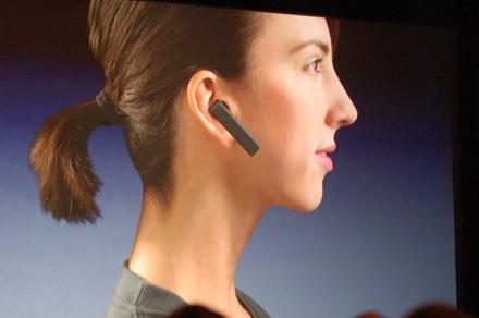 Apple 牌藍牙耳機