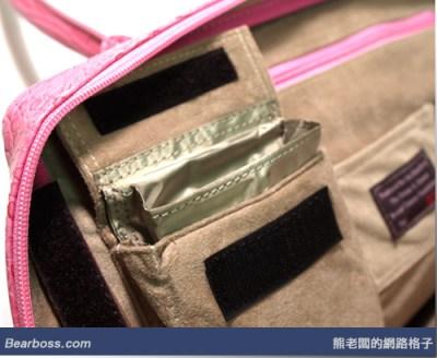 Mobileedge Milano Handbag