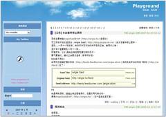 f2blog-20070117