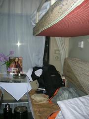 soft sleeper cabin