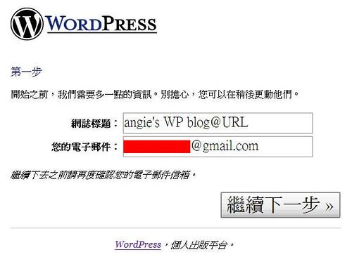 screen_20061226_125630