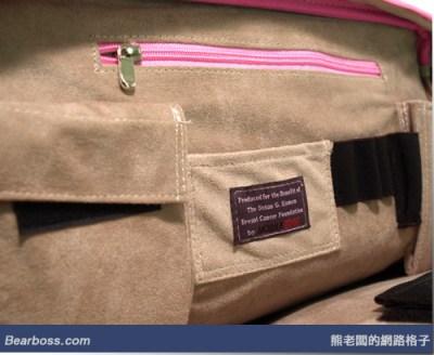 Mobileedge Milano Handbag8.jpg