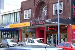 Okuma Sushi Train, Keira St. Wollongong by you.
