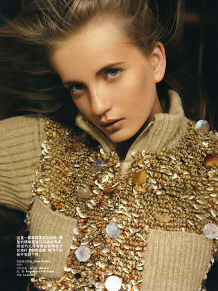"Harper's Bazaar . China • <a style=""font-size:0.8em;"" href=""http://www.flickr.com/photos/13938120@N00/328341535/"" target=""_blank"">View on Flickr</a>"