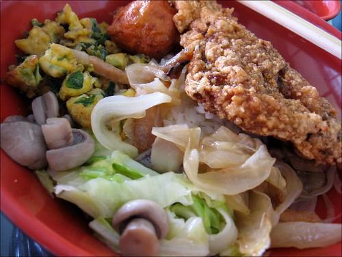 chicken, egg, mushrooms, vegetables, onions, rice