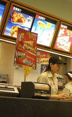 Chinese staff at McDonald's