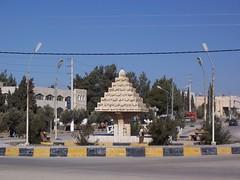 Mazar Roundabout