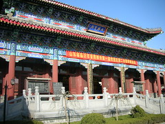 Linyi Buddhist Temple