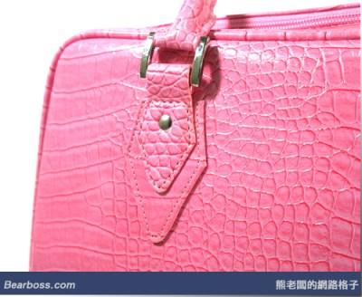Mobileedge Milano Handbag3.jpg