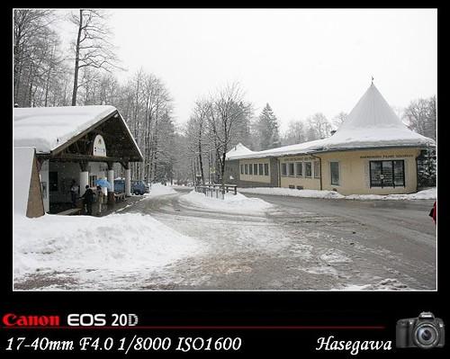 IMG_1990