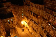 صنعاء /Sana'a (Yemen)