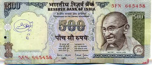 India 500 Rupees