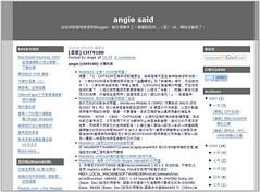 blogger-20070117