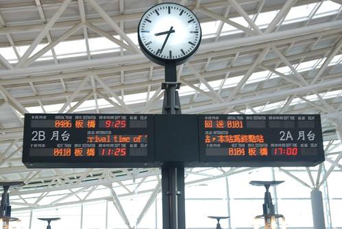 高鐵-時刻表