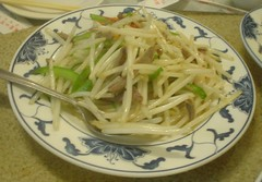 [吃] 宋廚菜館_15.烤鴉三吃之炒豆芽