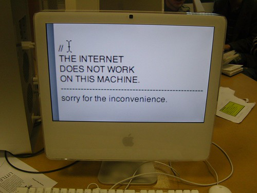 The Internet Does Not Work