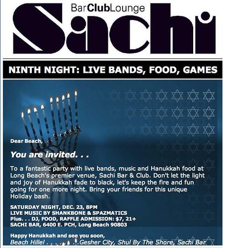 ninth night email.jpg