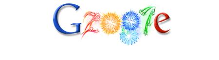 happy_new_year_2007
