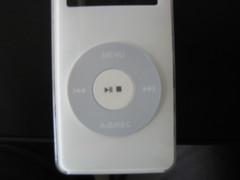 Fake iPod Nano