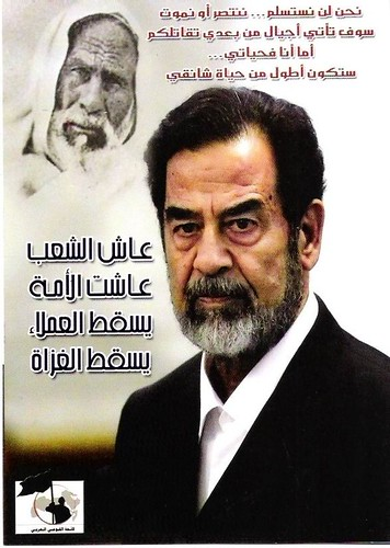 الأسباب الحقيقية التي دعت لإعدام صدام حسين منتديات خنشلة التعليمية