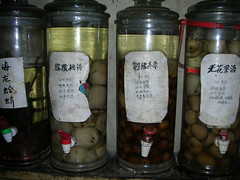 Chinese Liqueurs Close Up