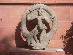 National Museum, Delhi: Shiva