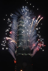 2007跨年-Taipei 101 firework-1